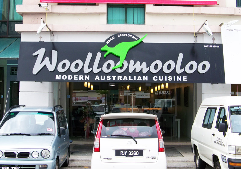 signboard-design-for-a-restaurant-in-Penang-YPE-SIGNCRAFT